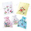 花柄の刺しゅうが可愛い、パステルカラーの巾着袋ベトナムお土産 | ベトナム手刺しゅう 巾着袋 ...