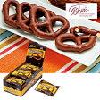 [送料無料]アメリカお土産 | チョコプレッツェル 18袋セット【162520】