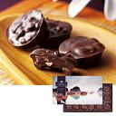 [5000円以上で送料無料] ベトナムお土産 | ベトナム ハロン湾チョコクラスター【186025】