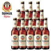 [送料無料] ドイツお土産   エルディンガーヴァイスビール12本セット【R61551】