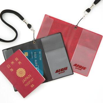 [5000円以上で送料無料]旅行用品|スキミング防止パスポートカバーネックストラップ付きレッド【T46132】
