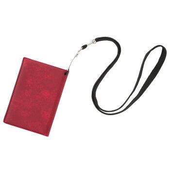 スキミング防止パスポートカバーネックストラップ付き