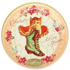 カファレル Caffarel|チョコラティーノ缶(ピンク) ネコ チョコレート 袋付き 【10…