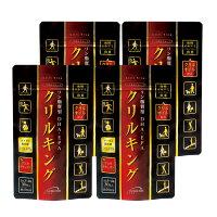 【送料無料】クリルキング30粒×4袋