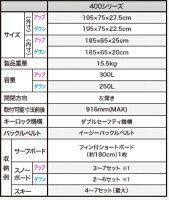 ローライダーフレックスコンパクトサイズ表
