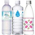 「健康志向で注目のシリカ水」硬水~軟水まで、おいしく飲めるオススメを教えてください。