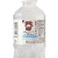 細野の天然水555ml×24本シリカ69mg/L