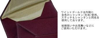 牛革セレモニーケース(レザー袱紗)10P03Dec16