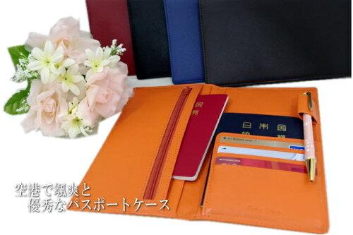 Lattice-ラティス- 牛革パスポートケース 10P03Dec16