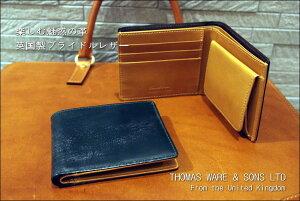 7f404661b554 【Saint Cuir】財布【二つ折り財布】英国トーマス社製ブライドルレザー×ヌメ革二つ折り財布(ボックス型小銭入れ付)