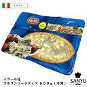 チーズの三祐の画像6