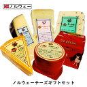 チーズの三祐