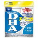 DHC DHA30日分 120粒 中性脂肪 サプリメント 送
