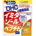 DHC イミダゾールペプチド30日分 サプリメント 送料無料