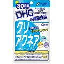 DHC クリアクネア30日分 サプリメント ビタミン 送料無料