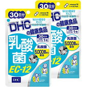 DHC乳酸菌30日分×2個セット送料無料