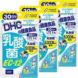 DHC 乳酸菌EC-12 30日分×3個セット 送料無料
