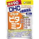 DHC マルチビタミン徳用90日分 サプリメント ビタミン 送料無料