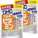 DHC マルチビタミン徳用90日分×2個セット サプリメント送料無料