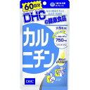 DHC カルニチン 60日分 サプリメント 健康 送料無料 サプリメント 健康 送料無料 Lカルニチン ダイエット サプリ 健康 燃焼 維持 1
