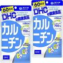 DHC カルニチン 60日分×2個セット サプリメント 健康...