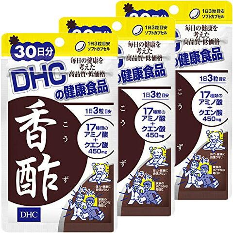 DHC 香酢 30日分×3個セット 送料無料