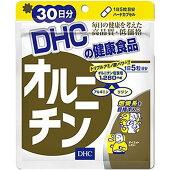 DHCオルニチン30日分送料無料