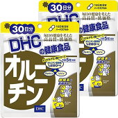 DHCオルニチン30日分×2個セット送料無料