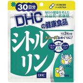 DHCシトルリン30日分送料無料