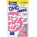 DHC エキナセア30日分 サプ...