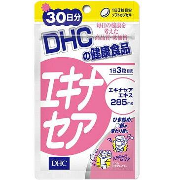 DHC エキナセア30日分 サプリメント 健康 送料無料 DHC ハーブ 補助 サプリメント 人気 ランキング サプリ 即納 送料無料 健康 食事 美容 女性 お得 セール 海外 季節 風邪 予防 体調管理 自律神経 疲れ 仕事 疲労 家事