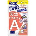 DHC 天然ビタミンA 30日分 サプリメント 送料無料 その1