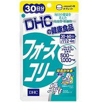 DHCフォースコリー30日分送料無料
