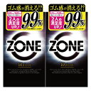 ジェクス ZONE コンドーム 10個入り×2個セット ゾーン 送料無料