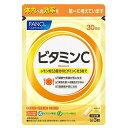 ファンケル ビタミンC 30日分 FANCL サプリメント 送料無料