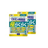 DHC 極らくらく 30日分 180粒×2個セット dhc極らくら ディーエイチシー グルコサミン 健康食品 サプリメント送料無料