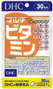 DHC マルチビタミン 30日 送料無料 サプリ ビタミンミネラル ビタミンA 葉酸 サプリメント ビタミンc ビタミン ビタミンe ビタミンb ミネラル ビタミンd パントテン酸