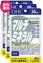 DHC マルチミネラル 30日分 3個 送料無料 鉄 銅 亜鉛 カルシウム マグネシウム 栄養機能食品 サプリ 男性 女性 サプリメント ディーエイチシー ミネラル 鉄分 健康 カルシュウム セレン クロム マンガン