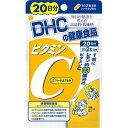 DHC ビタミンC(ハードカプセル) 20日分 dhc ビタミンC サプリメント 人気 ランキング サプリ 即納 送料無料 健康 美容 女性 ダイエット 栄養 肌 煙草 夏バテ 季節 飲酒 男性 ビタミンB