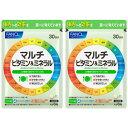 ファンケル マルチビタミン&ミネラル 30日分 2袋セット サプリメント サプリ ビタミンサプリ ミネラルサプリ ビタミン 健康サプリ FANCL
