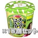 エースコック スープはるさめ わかめと野菜 21g×18カップ入り 送料無料