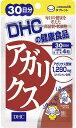 DHC アガリクス 30日分 送...
