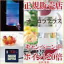 ●【オーロラプラス】Auroraplus 【水素水】【安心の正規販売店...