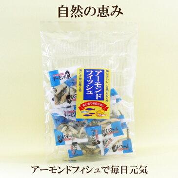 ●【健康フーズ】【アーモンドフィッシュ】3.2g×12袋 アーモンド&小魚