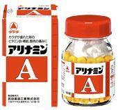 合算3150円で  第3類医薬品 アリナミンA60錠
