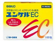 【第3類医薬品】【送料無料】ユンケルEC100包【smtb-k】【ky】