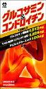 【送料無料】グルコサミン&コンドロイチン 300mg×360粒【smtb-k】【ky】 その1