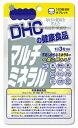 【合算3150円で送料無料】DHCマルチミネラル 180粒入(60日分)