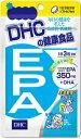 【合算3150円で送料無料】DHC EPA 60粒入(20日分)