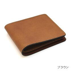 【送料無料】二つ折り財布(コインケース付き日本製牛革(オイルドレザー)【ニューショップ送料無料祭20130918】